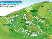 ★ゼミ合宿・陸上高地トレーニング。9名超なら!1泊3食¥6500