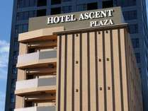 ホテル アセントプラザ浜松◆じゃらんnet