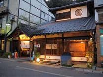 ご宿泊のお客様全員に外湯巡り券付き。7つの外湯のうち、富士見屋から最も近い「柳湯」へは徒歩2分。
