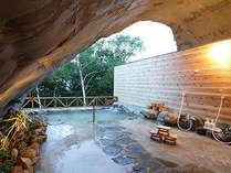 斑尾の自然を近くに感じながらのご入浴は開放感たっぷり♪