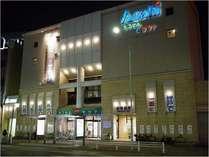 Asahi カプセル&サウナ