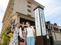 【女子旅】玄関前で記念撮影♪