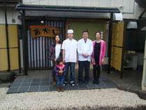 民宿旅館 明石 (静岡県)