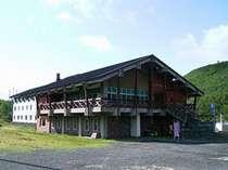五色温泉郷 ニセコ山の家