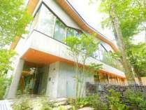 【外観】新緑溢れる軽井沢のリゾート
