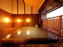 【眺望風呂】強酸性硫黄泉「源泉かけ流しの湯」