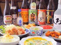 朝食&夕食が無料で高評価★1品メニューやお酒も格安でお楽しみ頂けます♪