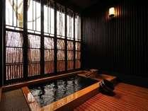 特別室梧桐 冬の風呂