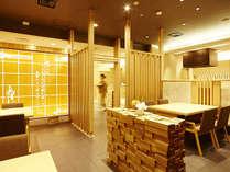 3階 和食レストラン「都万麻」