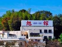 食と湯を楽しむ、古都佐野 旅館 旭館にお越しください。