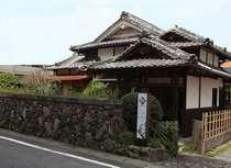 昭和16年建築、古き良き時代の日本の素晴らしさを感じる外観