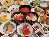 【朝食付】品数豊富な和洋バイキング朝食付プラン♪