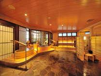 天然温泉大浴場【剱の湯】