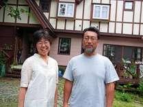 ラポールのオーナー夫妻、ラポパパとラポママです。