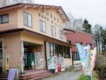 八島山荘外観