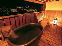 月のあかり(紗々羅館露天風呂付客室)綺麗な夜景が一望できます