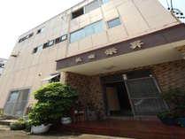 民宿栄昇 (愛知県)