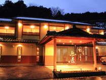 城崎温泉 風月魚匠 ~城崎温泉 老舗鮮魚店直営の料理旅館~