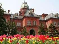 【赤レンガ庁舎】ホテルより、東に向かって徒歩10分程度です。