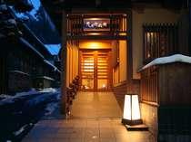 手造り出来たて料理を朝夕個室で楽しむ宿 湯田川温泉九兵衛旅館