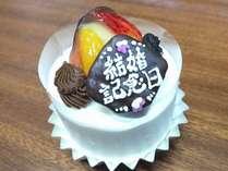 記念日プランのケーキ(一人用)になります。追加も600円でご用意できます。2日前までにご連絡下さい。