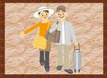 【カップル・ご夫婦】土肥温泉二人旅♪一泊二食付バイキングプラン