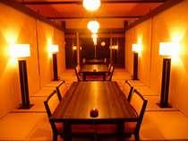 竹崎蟹料理 旅館 豊洋荘