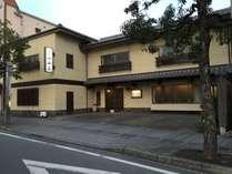 料理旅館 小西屋◆じゃらんnet