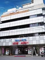 ニュージャパンEX(男性専用カプセルホテル)