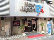 1泊2,550円~格安男性専用カプセルホテル。広島カプセルホテルで唯一鍵付個室ルーム(トイレ付)完備