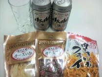 【おつまみ&ビール】朝食無料☆この一杯のために…☆プラン
