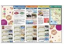 選べる5ヶ所の入館券付き!長浜浪漫パスポート2015&朝食付プラン!