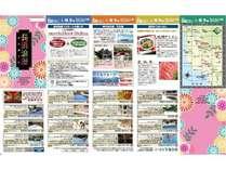選べる5ヶ所の入館券付き!長浜浪漫パスポート2017&朝食付プラン!