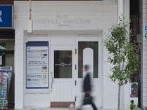アートホテル カラー 青森◆じゃらんnet
