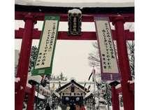【お正月限定】お正月を過ごそう、アートホテルカラー青森で過ごそう♪!