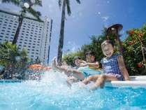 【ガーデンプール・季節営業】ご宿泊の方なら、ご滞在中ご利用無料!ファミリーも安心のお子様用プールも。