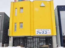 【外観】JR八雲駅から徒歩1分★ビジネスにも観光にも便利なホテル