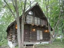 自然を感じる一棟貸しのログハウス