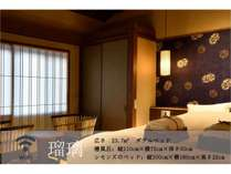 瑠璃(京町屋ダブルベッド和室)お風呂の窓が特長的、女性に人気のお部屋です。