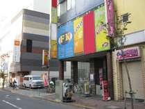 小岩駅徒歩1分の好立地なカプセルホテルです。