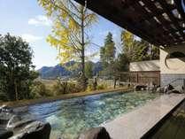 【満天星 露天風呂】季節毎に表情を変える里山を眺めながらの湯浴みは極上です