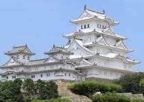 【ケンミン割】兵庫県にお住まいの方限定!お得な地元割ご宿泊プラン!