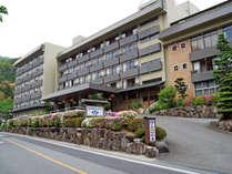 湯本観光ホテル西京(HMIホテルグループ)