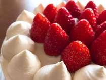 特別な日、記念日に【お祝いプラン】ホールケーキ付き【選べるメインのご夕食】