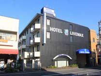 ホテルリブマックス東京羽村駅前
