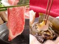 牛しゃぶ/塩釜焼き