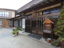 寿荘◆じゃらんnet