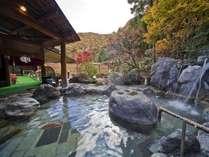 庭園露天風呂(秋)