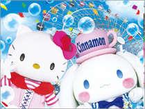 【素泊まり】サンリオハーモニーランドパスポート2枚付♪みんな大好きキティちゃんに会える!