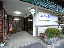 ホテル 平左エ門◆じゃらんnet